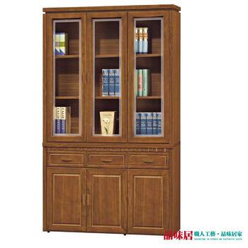 【品味居】特莉絲 4尺柚木色六門三抽書櫃