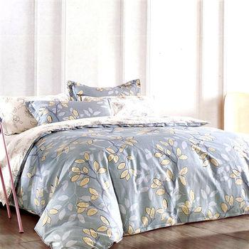 【情定巴黎】曼迪卡特 100%精梳純棉雙人四件式涼被床包組