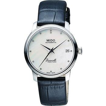 MIDO Baroncelli III Heritage 真鑽機械女錶-珍珠貝/35mm M0272071610600