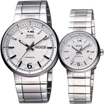 MIDO Great Wall 長城系列機械對錶-白/42+32mm M0156311103700+M0152301103700