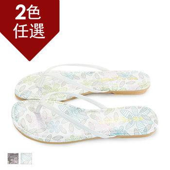 FUFA MIT 韓系手繪花朵拖鞋( PPKM03)-共兩色