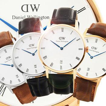 DW Daniel Wellington 簡約時尚腕錶-34mm / 多款可選