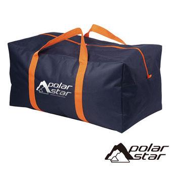 PolarStar 大型裝備袋|露營|收納袋 P16710