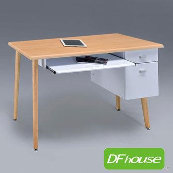 《DF house》威特電腦桌*原木色+白色- 電腦桌  書桌  寫字桌 製圖桌 學齡桌 辦公桌