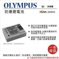 ROWA 樂華 For OLYMPUS LI~30B Li30B 電池