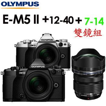 [32G全配]OLYMPUS OM-D E-M5 Mark II 12-40+7-14 F2.8 (公司貨)