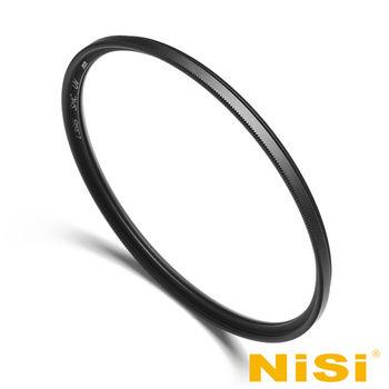 NiSi 耐司 SMC L395 95mm 多層鍍膜超薄框UV鏡(疏油疏水)