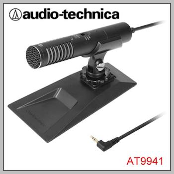 鐵三角 Audio-Technica AT-9941槍形立體聲麥克風~台灣鐵三角公司貨