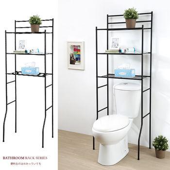 《舒適屋》日式機能馬桶架/衛浴置物架(2色可選)
