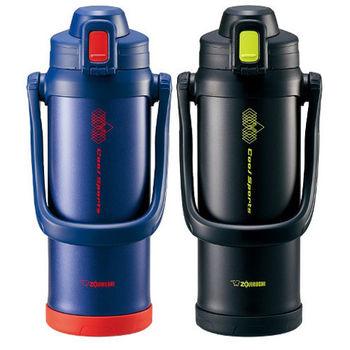 【象印】2L SLiT運動型不鏽鋼真空保冷瓶 SD-BB20