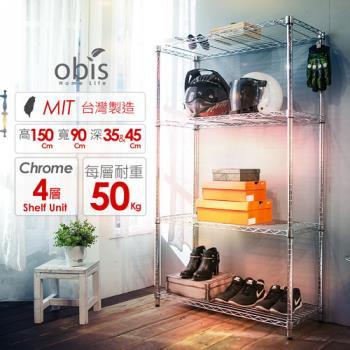 【obis】置物架 收納架 家用經典款四層架(90*35*150CM)