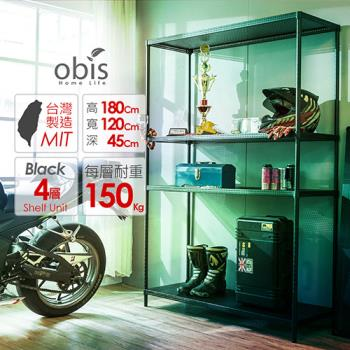 【obis】置物架 收納架 沖孔鐵板四層架(120*45*180CM)