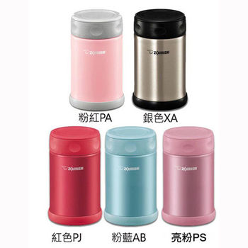 【象印】0.5L不鏽鋼保溫/保冷燜燒杯 SW-EAE50