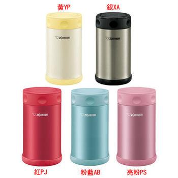 【象印】0.75L不鏽鋼保溫/保冷燜燒杯 SW-FCE75