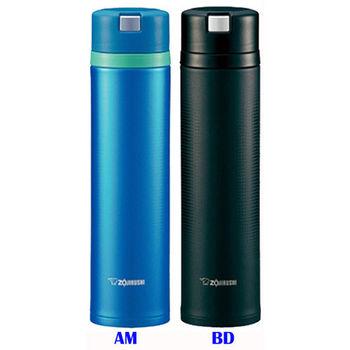 【象印】0.6L QUICK OPEN不鏽鋼真空保溫/保冷瓶 SM-XB60