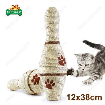 PET STAR《保齡球瓶劍麻貓抓玩具》有沙沙聲.預防抓壞家具