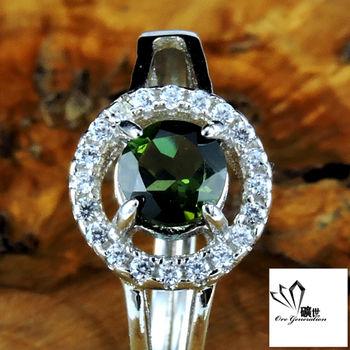 【礦世】時尚綠碧璽戒指