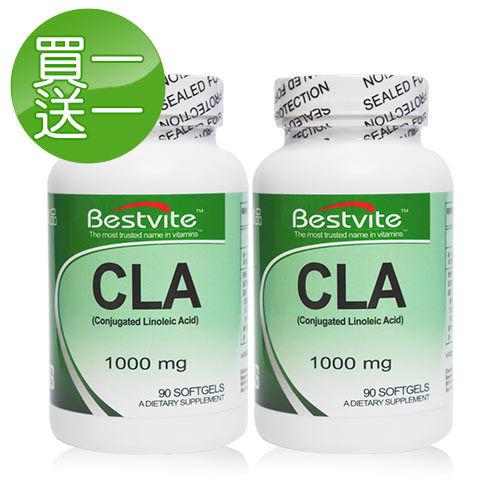 【美國BestVite】必賜力紅花籽油富含CLA膠囊買一送一 (90顆*2瓶)