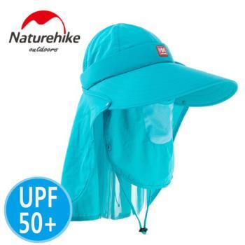 【Naturehike】UPF50+氣質款速乾透氣遮陽帽/大沿帽/防曬帽(淺藍)