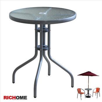 RICHOME 奧利爾玻璃圓桌