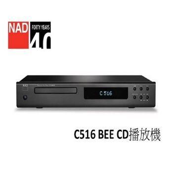 【英國NAD】C516BEE CD播放機 Hi-End入門超值播放器 平實價格高檔享受!