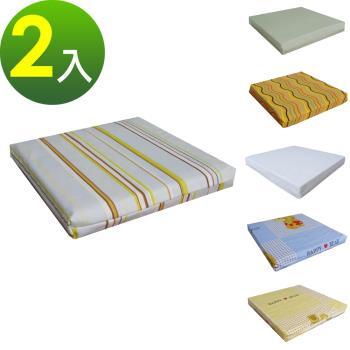 【10色可選】和室沙發(聚合棉)坐墊/椅墊/座墊(2入/組)