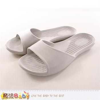 魔法Baby 成人居家拖鞋(2雙一組)~sd0024