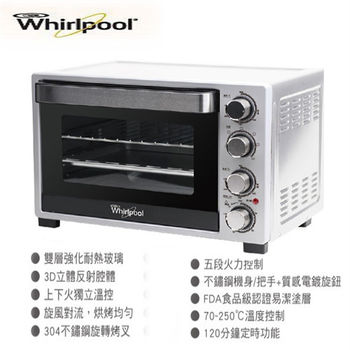 【全新福利品】Whirlpool惠而浦32公升機械烤箱 WTO320DB