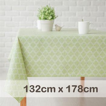CasaBella美麗家居 防水桌巾 草綠菱弧格 132x178cm