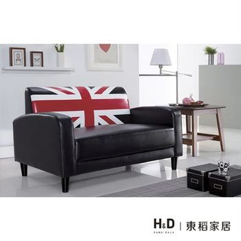 【H&D】英倫風黑皮雙人沙發