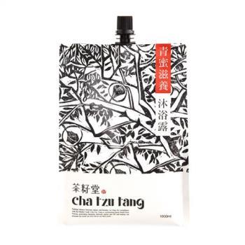 茶籽堂-青蜜茶苷沐浴露補充包