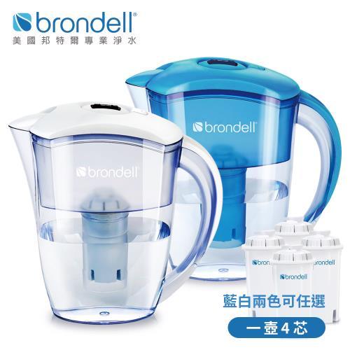美國Brondell H2O+ 長效濾水壺+長效濾芯4入(2色可選)