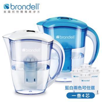 美國Brondell H2O+ 長效濾壺+長效濾芯4入(2色可選)
