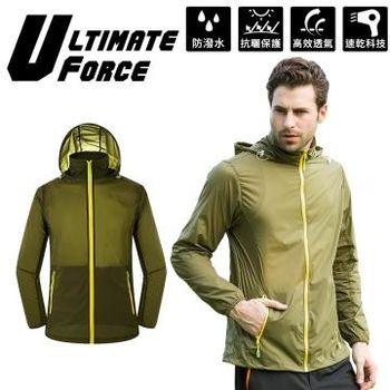 Ultimate Force 極限動力「活力四射」高端運動機能外套 (軍綠)
