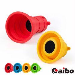 [2入組]aibo Bluetooth X-HORN號角多媒體藍芽喇叭