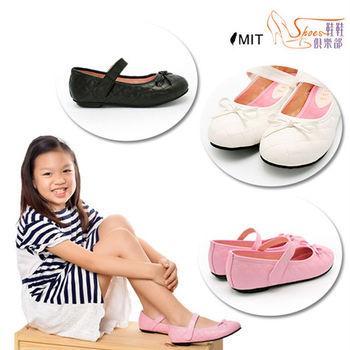 【Shoes Club】【041-9134】童鞋.台灣製 花童、表演、正式場合 女童休閒皮鞋.3色 白/粉/黑