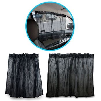 汽車用 吸盤式抗UV伸縮遮陽窗簾(2入/組)