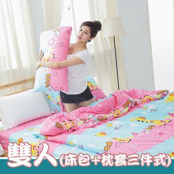 【元氣長頸鹿】雙人三件式磨毛超細纖維床包+枕套組