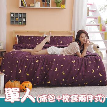 【哥德夜話】單人二件式磨毛超細纖維床包+枕套組