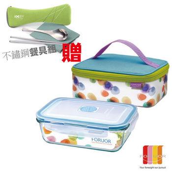 【法國FORUOR】水彩點點耐熱保鮮盒提袋組+贈不鏽鋼餐具組