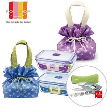 【法國FORUOR】紫藤星藍耐熱玻璃保鮮盒組800ml+贈不鏽鋼餐具組