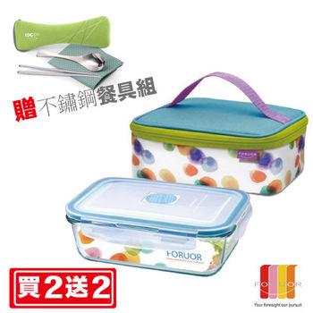 【法國FORUOR】水彩點點耐熱保鮮盒提袋組+不鏽鋼餐具組 買2送2