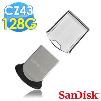 【SanDisk】CZ43 Ultra Fit USB3.0 128GB 隨身牒(公司貨)