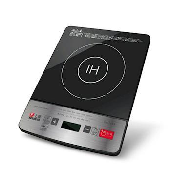 上豪微電腦電磁爐  IH-1688 (銀)