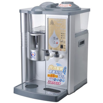 大家源(13L)光控全自動過濾溫熱開飲機 TCY-5812
