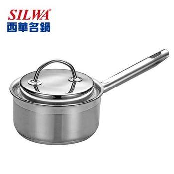 《西華Silwa》16cm巴洛克單柄湯鍋