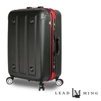 【Leadming】星空幻彩色框20吋行李箱-紅框
