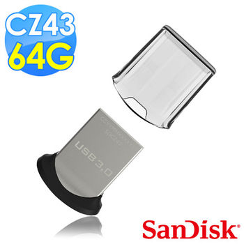 【SanDisk】CZ43 Ultra Fit USB3.0 64GB 隨身牒(公司貨)