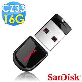 【SanDisk】CZ33 Cruzer Fit USB 16GB 隨身牒(公司貨)