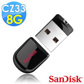 【SanDisk】CZ33 Cruzer Fit USB 8GB 隨身牒(公司貨)